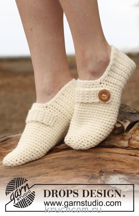 Тапочки, носки, гольфы | Клубок