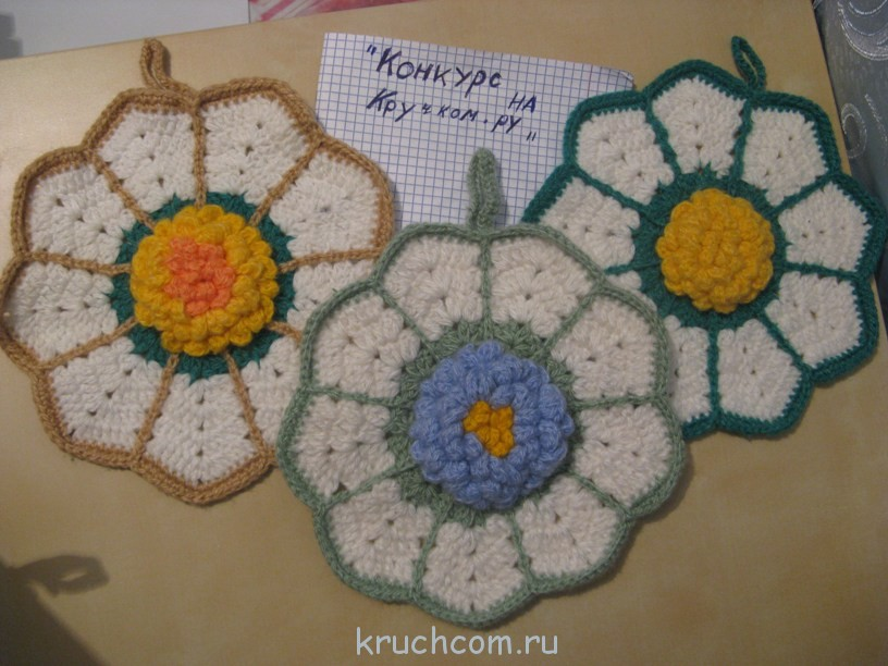 Вязание крючком прихватки с цветами 69