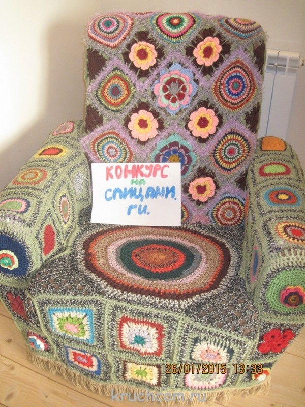 Вязание крючком на кресла 555