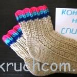 Носки, связанные крючком