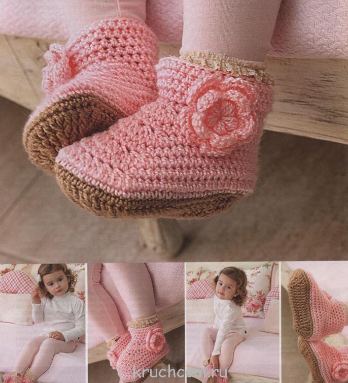 Вязание пинеток, носков и тапочек крючком - подборки ...