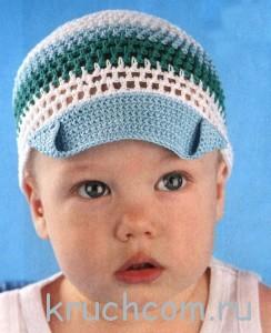 вязаная кепка для малыша крючком