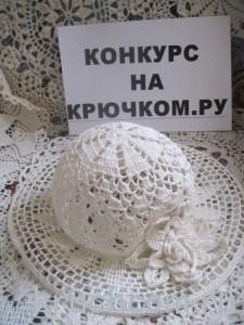 вяжем шляпку крючком