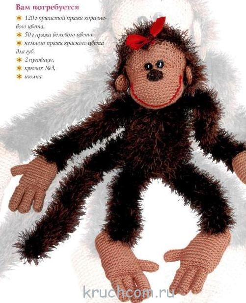 Как связать обезьянку спицами своими руками