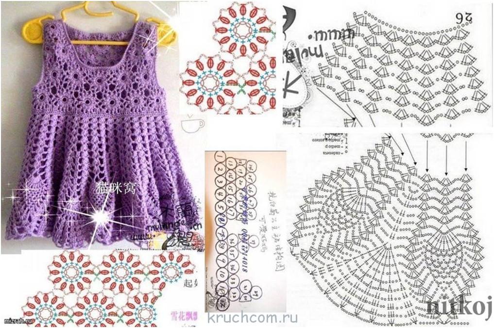 Платья крючком для девочек со схемами