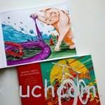 Раскраска-роман: Вокруг света на велосипеде