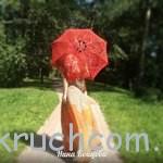 "Вязаный зонт ""Шарм"""