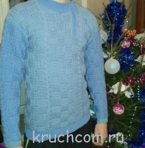мужской свитер крючком