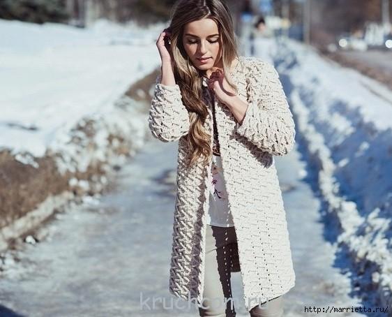 Вязанное крючком пальто: схемы и подробные описания вязания