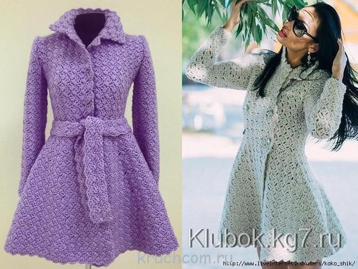Схемы вязания крючком пальто для женщин описание бесплатно.