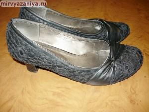 вяжем туфли