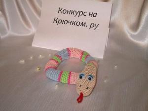 змейка крючком
