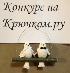 вязане голуби крючком с описанием