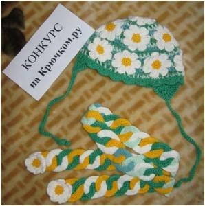 шапочка и шарф крючком