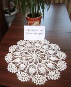 вязаная салфетка со схемой вязания