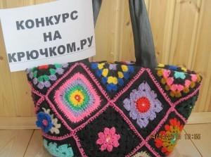 сумка из мотивов крючком