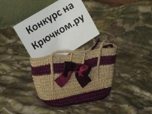 сумочка вязаная крючком из атласных лент