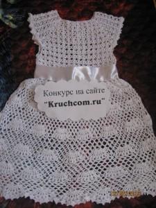 вяжем нарядное платье для девочки