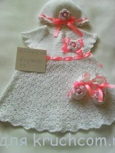 ажурное платье для малышки