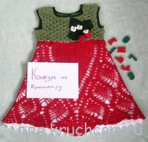 платье крючком для девочки клубничка
