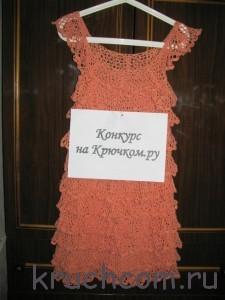 вязаное платье со схемой вязания