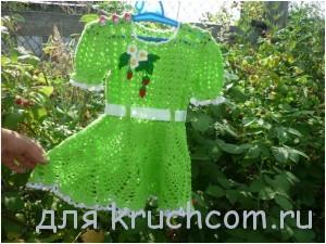 вязаное платье земляничка