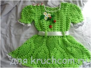 платье земляничка для девочки