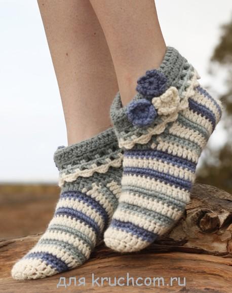 носки тапочки вязание крючком схемы вязания бесплатное вязание