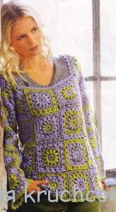 вязаный пуловер из бабушкиных квадратов