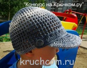 вязаная кепка для мальчика на лето