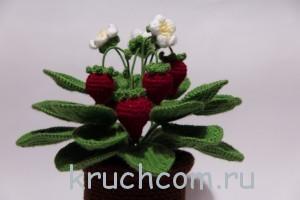 вязаные цветы в горшочке клубнички