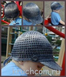 вязаная кепка для мальчика