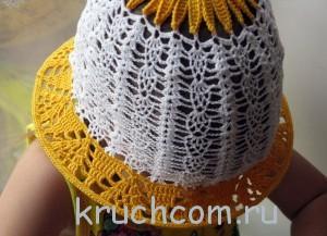 вязаная шляпка ромашка