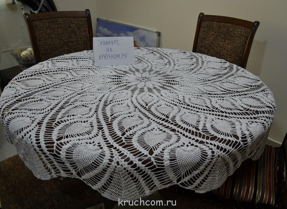 схемы вязания скатерти крючком с описаниями бесплатно Kruchcomru