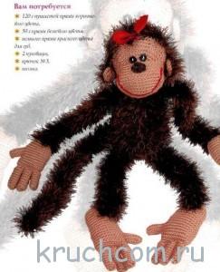 вязаная обезьянка крючком с описанием