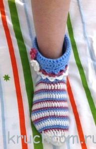 вязаные носки тапочки крючком
