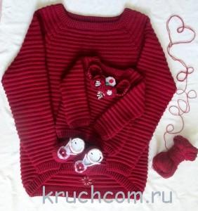 вязаный пуловер крючком Family look
