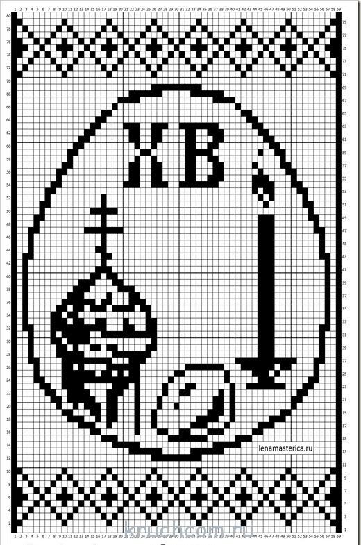 вязаная салфетка на пасху вязание крючком бесплатная схема фото