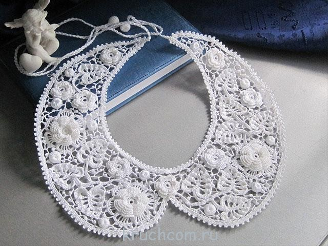 Воротничок для платья крючком